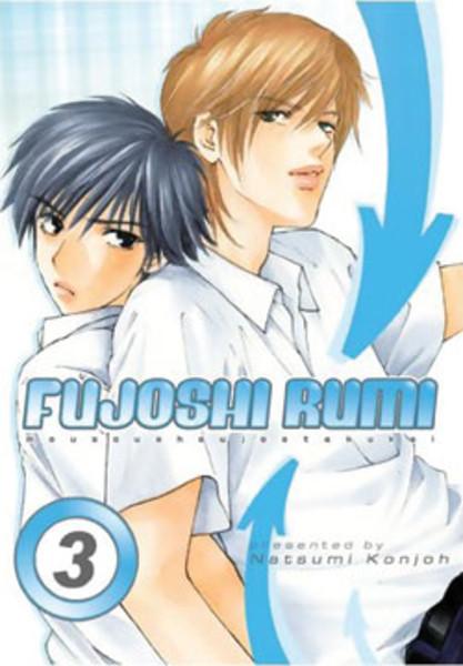 Fujoshi Rumi Manga Volume 3