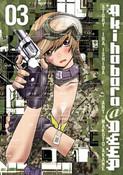 Akihabara@Deep Manga volume 3