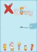 X Diary Manga