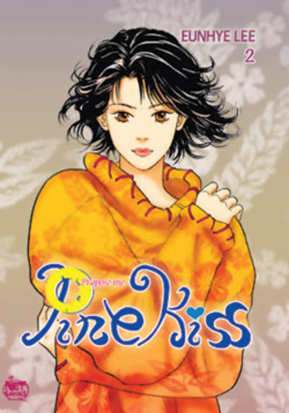 Pine Kiss Manga Volume 2