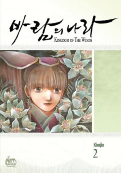 Kingdom of the Winds Manga Volume 2