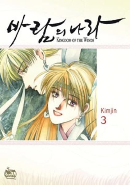 Kingdom of the Winds Manga Volume 3