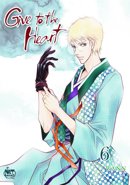 Give to the Heart Manga Volume 6