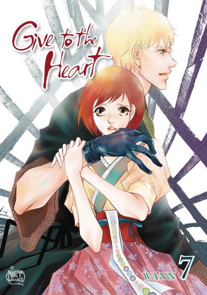 Give to the Heart Manga Volume 7