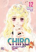 Star Project Chiro Manga Volume 12