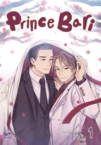 Prince Bari Manga Volume 1