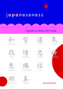 Japaneseness A Guide to Values and Virtues