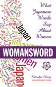Womansword