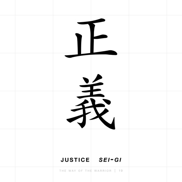 Kanji Box