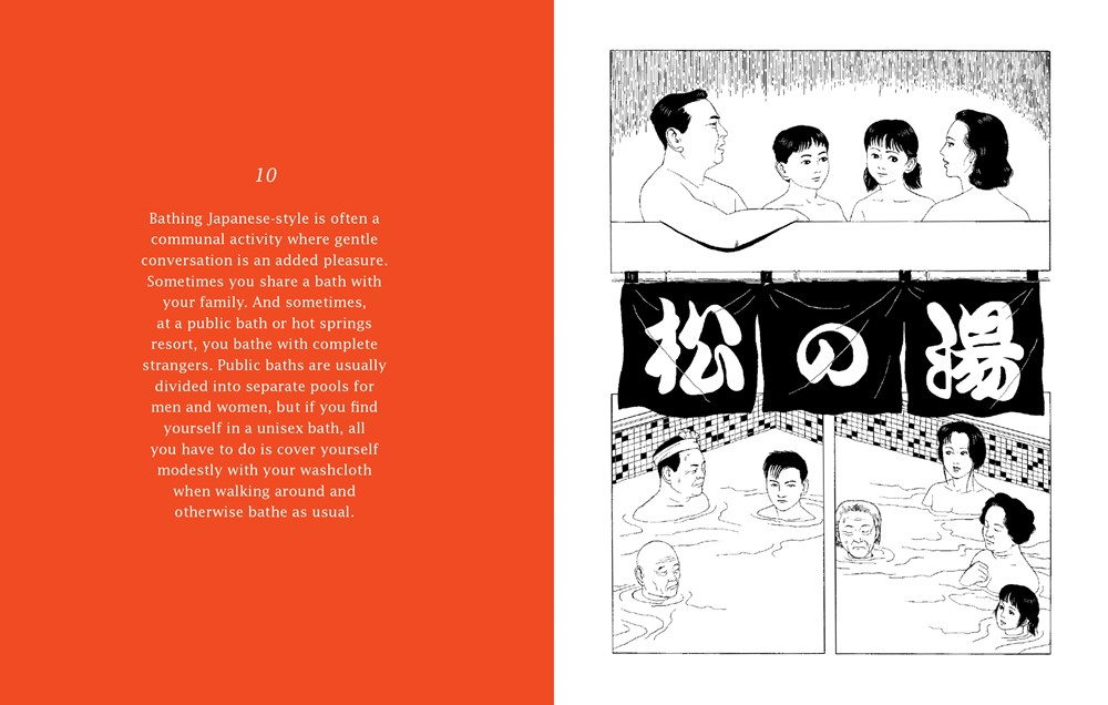 How to Take a Japanese Bath (2nd Ed)