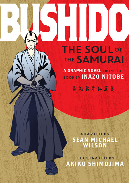 Bushido The Soul of the Samurai