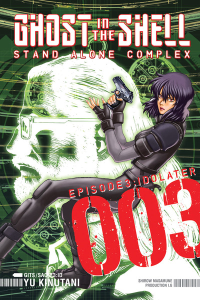 Ghost in the Shell: Stand Alone Complex Manga Volume 3