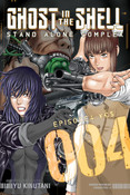 The Ghost In The Shell Deluxe Edition Manga Volume 1 Hardcover