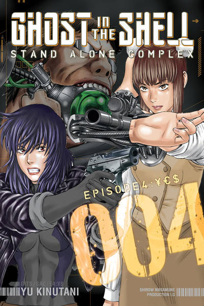 Ghost in the Shell: Stand Alone Complex Manga Volume 4