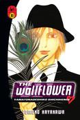 The Wallflower Manga Volume 31