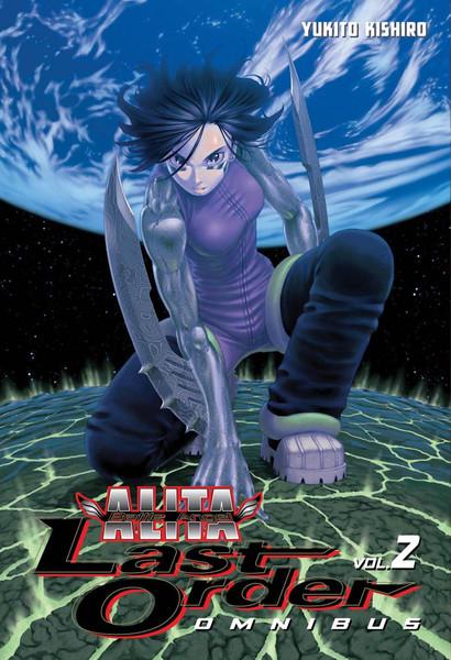 Battle Angel Alita Last Order Manga Omnibus Volume 2