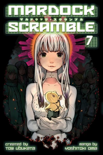 Mardock Scramble Manga Volume 7