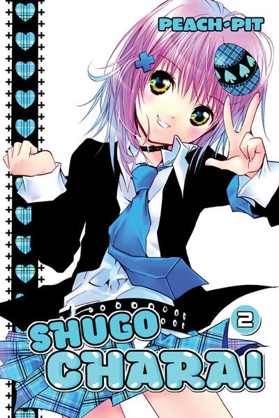 Shugo Chara! Manga Volume 2
