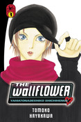 The Wallflower Manga Volume 7