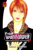 The Wallflower Manga Volume 19