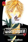 The Wallflower Manga Volume 21