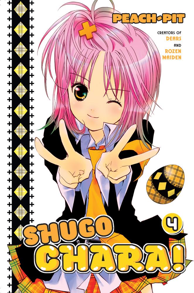 Shugo Chara 49