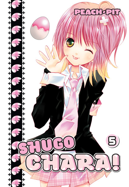 Shugo Chara! Manga Volume 5