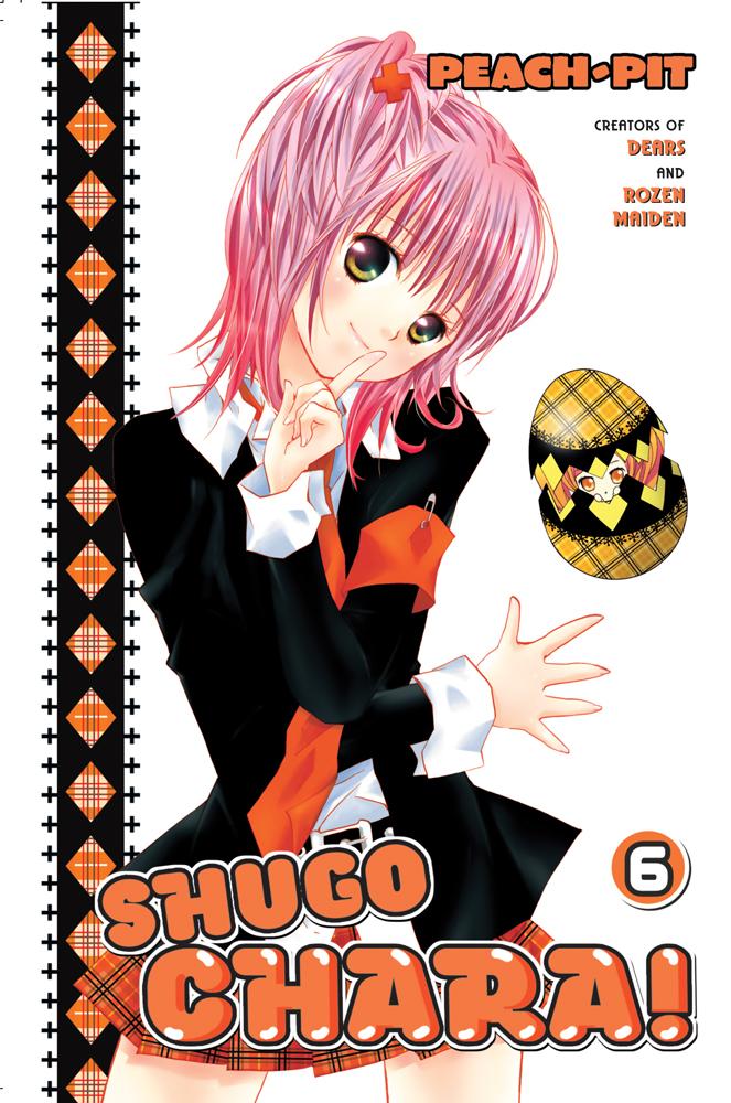 Shugo Chara 57