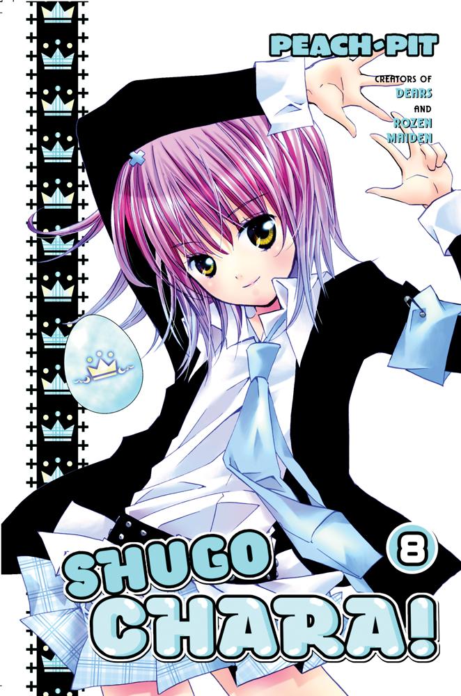Shugo Chara 65
