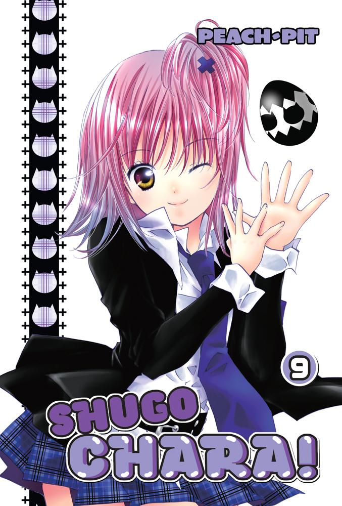 Shugo Chara 69