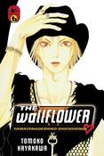 The Wallflower Manga Volume 6