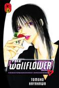 The Wallflower Manga Volume 13