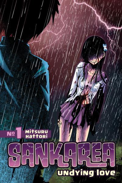 Sankarea Undying Love Manga Volume 1
