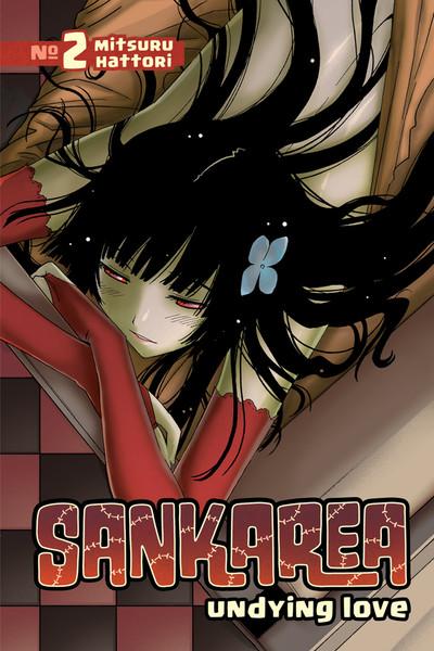 Sankarea Undying Love Manga Volume 2