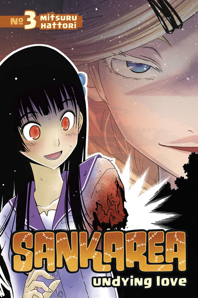 Sankarea Undying Love Manga Volume 3