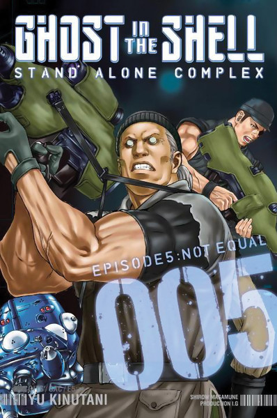 Ghost In The Shell Stand Alone Complex Manga Volume 5