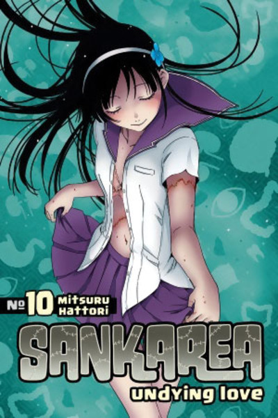 Sankarea Undying Love Manga Volume 10