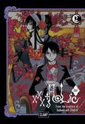 xxxHOLiC Rei Manga Volume 2