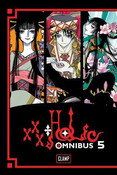 xxxHOLiC Manga Omnibus Volume 5