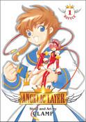 Angelic Layer Manga Omnibus 1