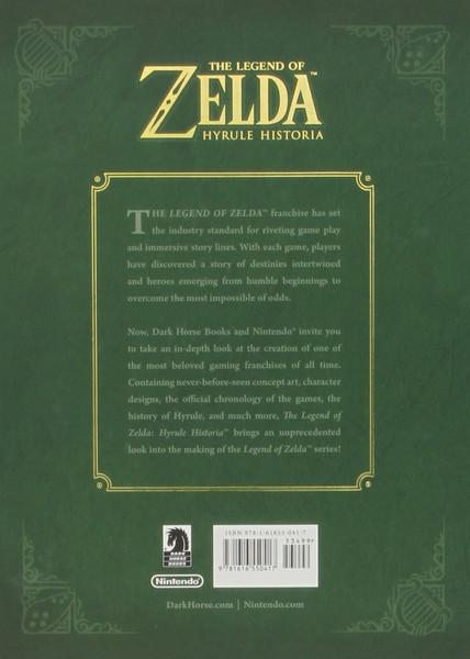 The Legend of Zelda Hyrule Historia (Hardcover)
