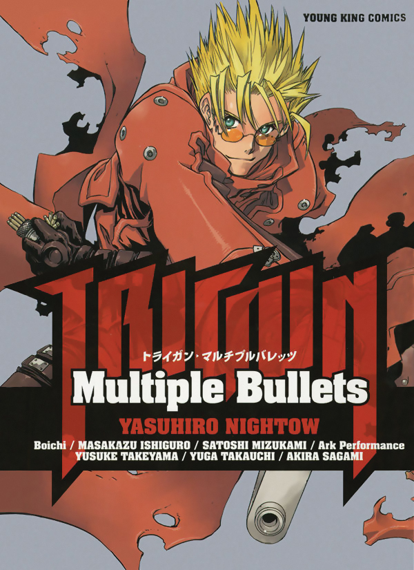 Trigun: Multiple Bullets Manga 9781616551056