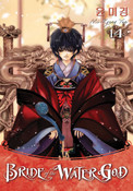 Bride of the Water God Manga Volume 14