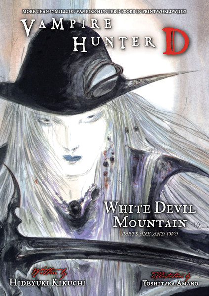 Vampire Hunter (novel)