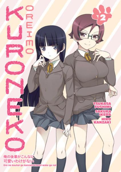 Oreimo Kuroneko Manga Volume 2
