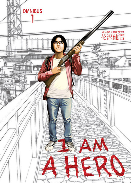 I Am a Hero Manga Omnibus Volume 1