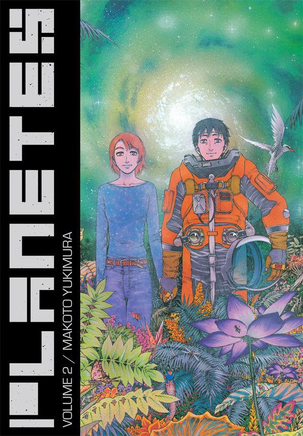 Planetes Manga Omnibus Volume 2