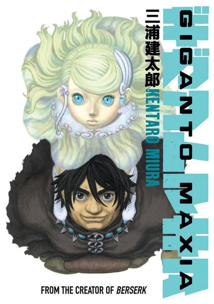 Giganto Maxia Manga