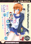 Will You Be My Cute Crossdresser Manga