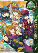 Alice in the Country of Clover March Hare Manga